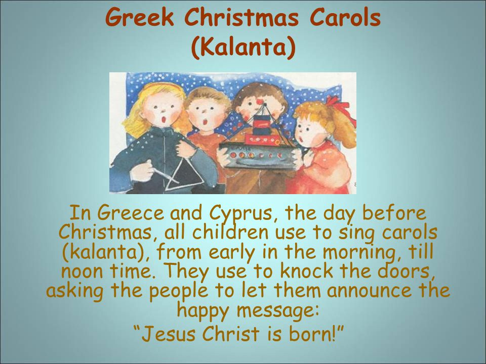 Greek Christmas Carols (Kalanta)