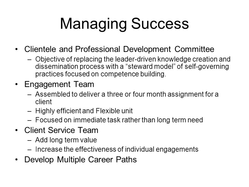 Managing Success Clientele and Professional Development Committee