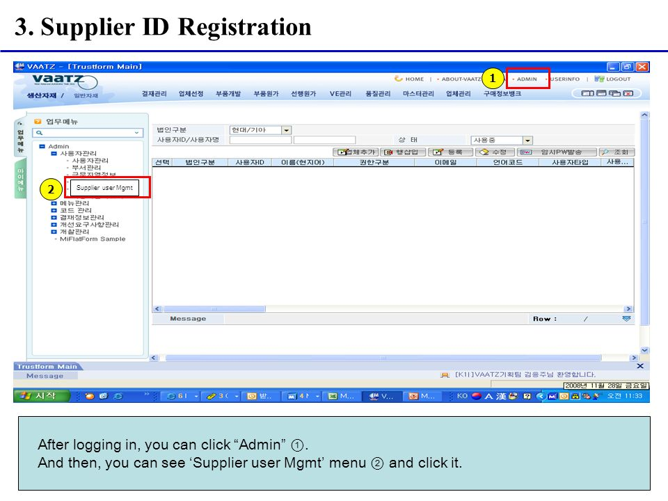 3. Supplier ID Registration