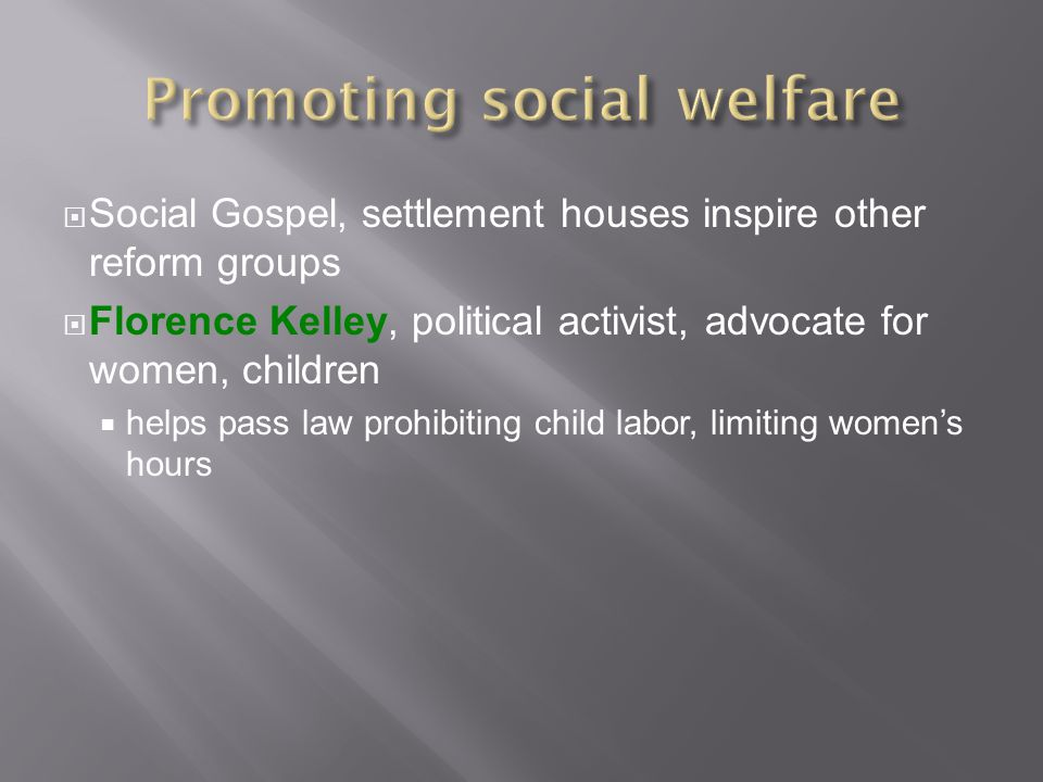 Promoting social welfare