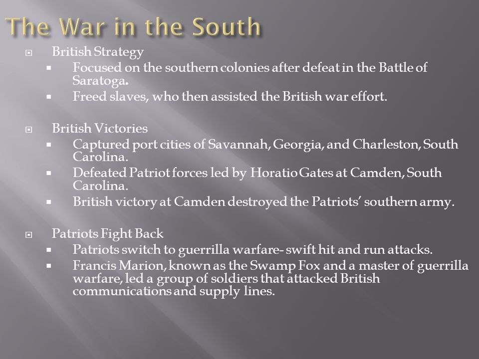 The War in the South British Strategy
