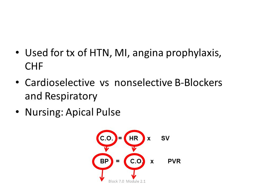 Used for tx of HTN, MI, angina prophylaxis, CHF