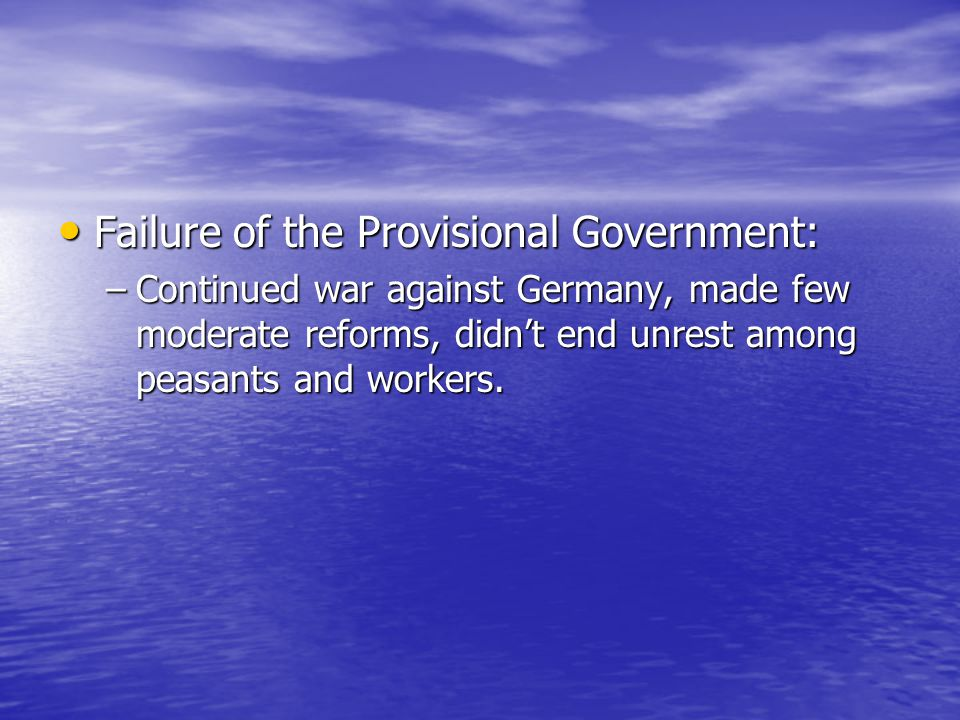 Failure of the Provisional Government: