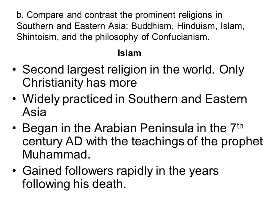 compare and contrast hinduism and christainity essay