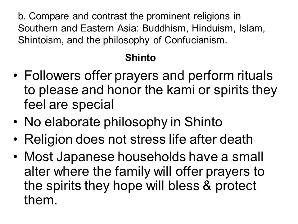 No elaborate philosophy in Shinto