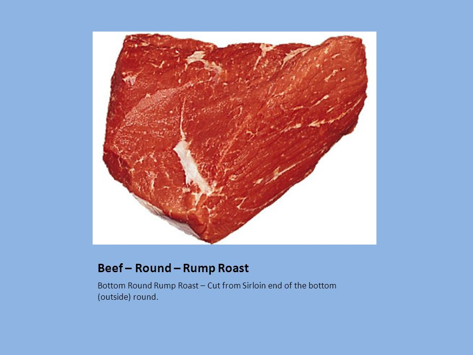 Beef – Round – Rump Roast