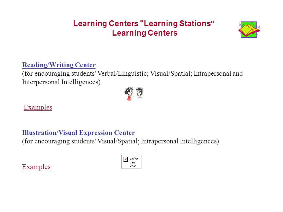 Learning Centers Learning Stations