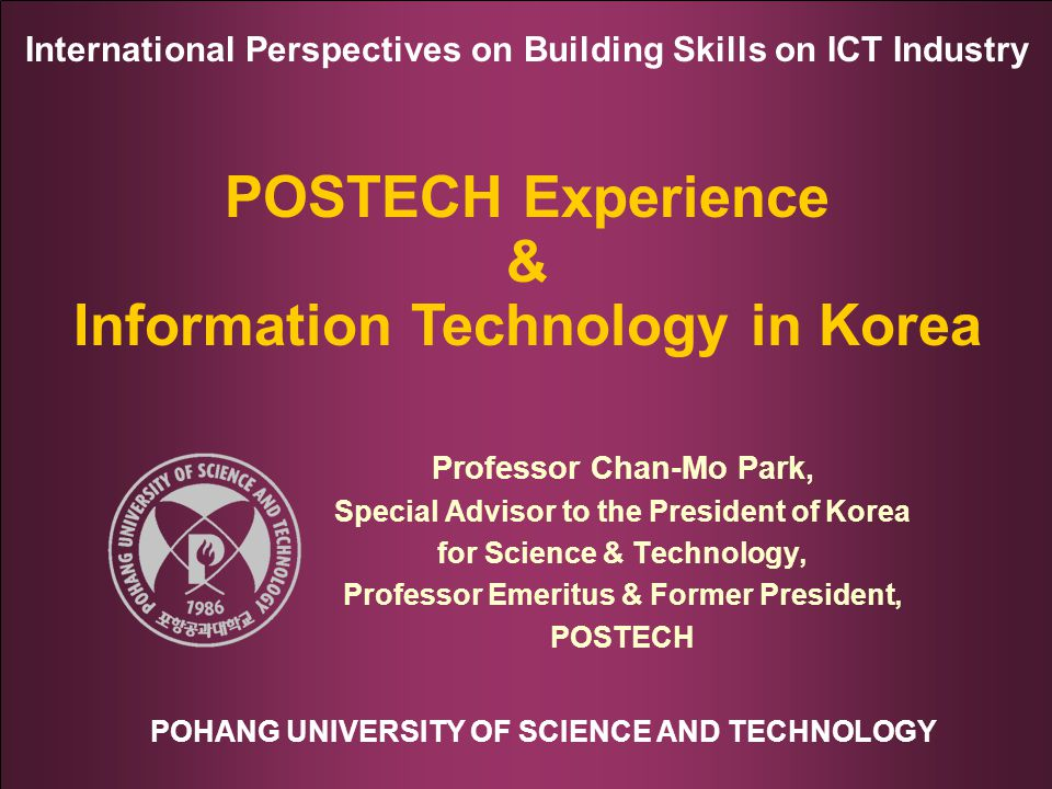 POSTECH OVERVIEW