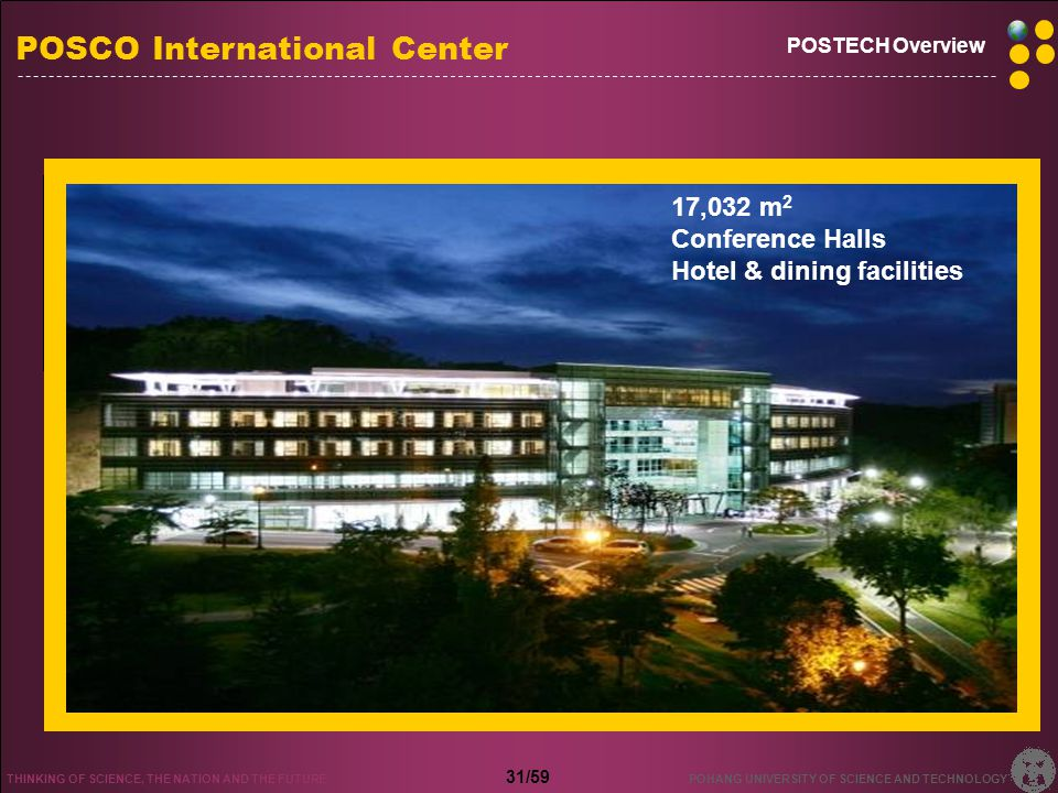 What Makes POSTECH Successful