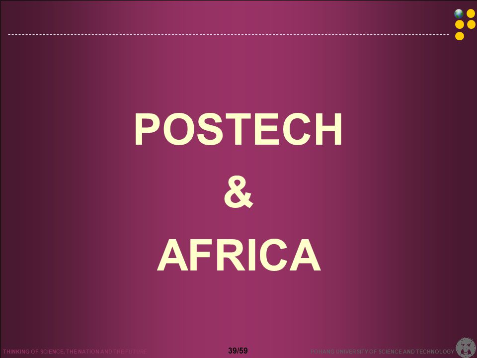 Win-Win Strategy NEEDS RESOURCES POSTECH AFRICA Curriculum Model