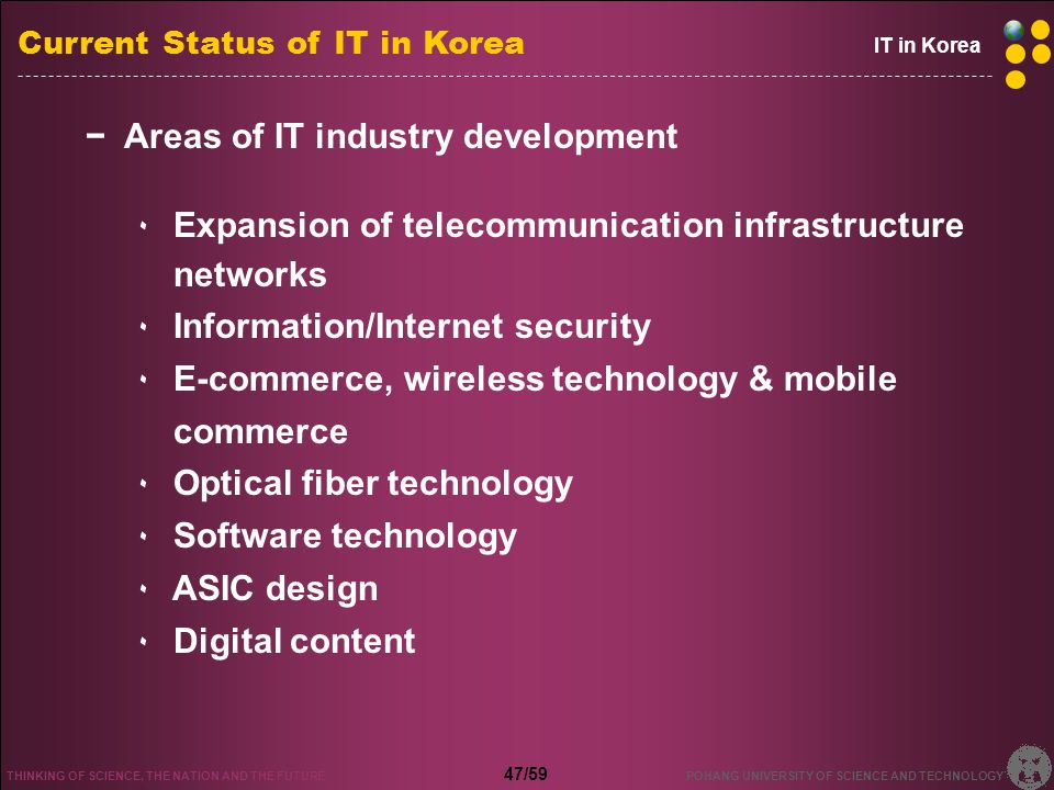 Current Status of IT in Korea