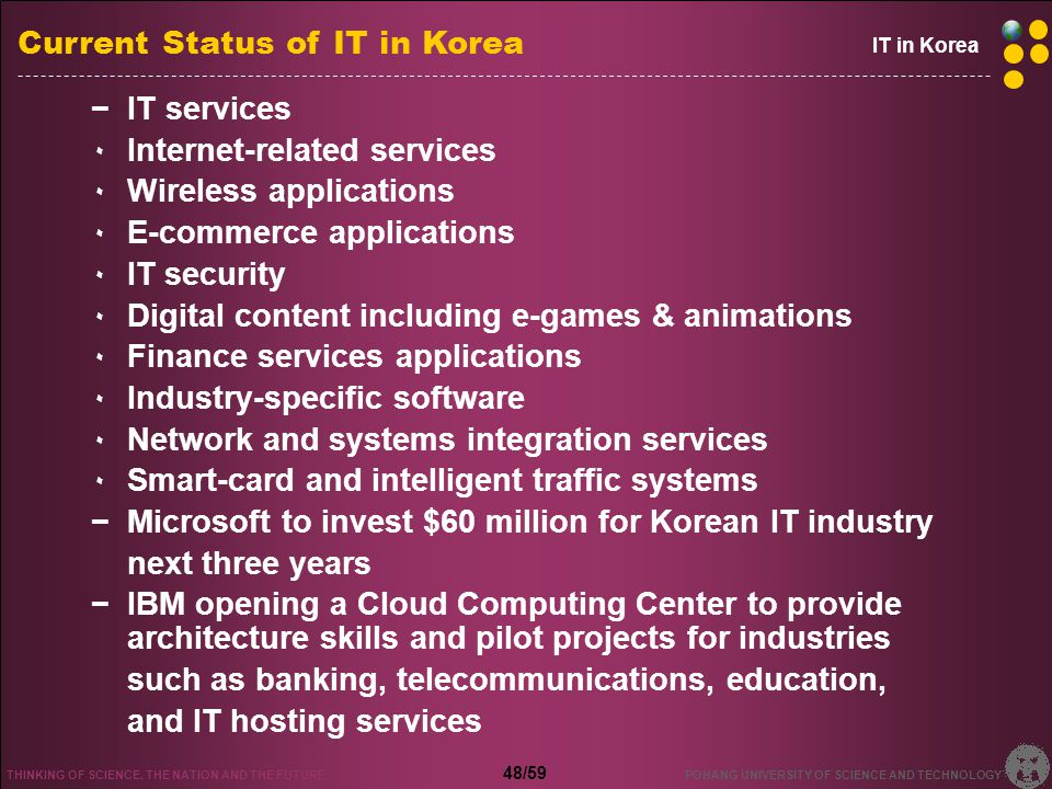 2) IT Education in Korea Current Status of IT in Korea