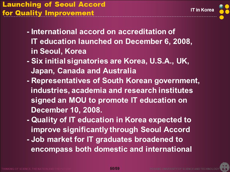 Launching of Seoul Accord for Quality Improvement