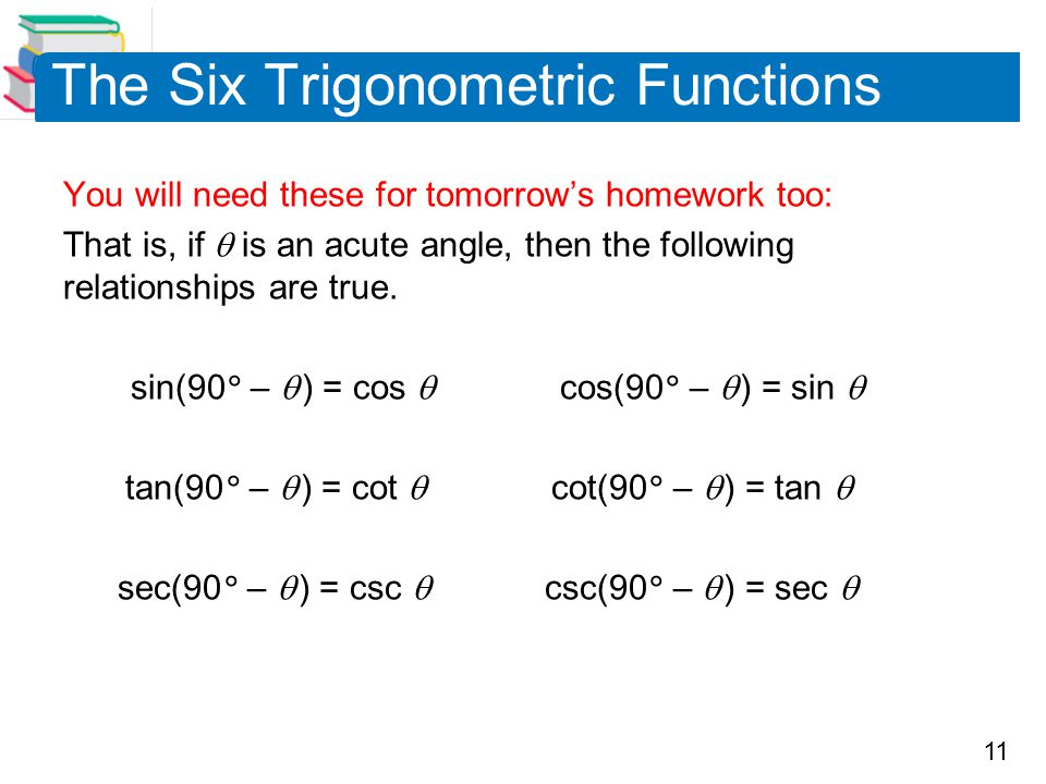 The Six Trigonometric Functions