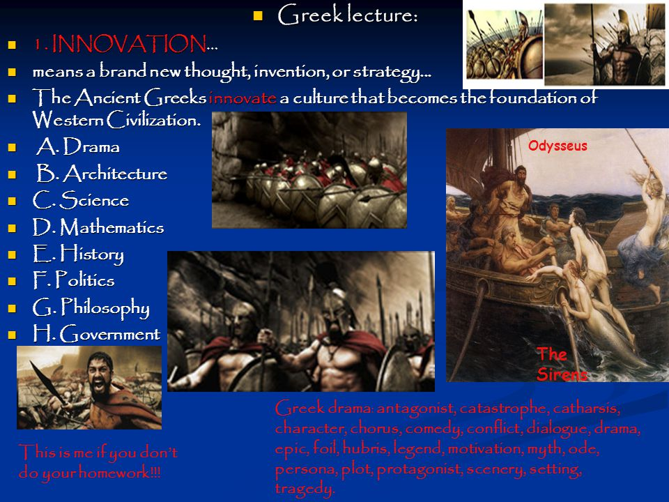 Greek lecture: 1. INNOVATION…
