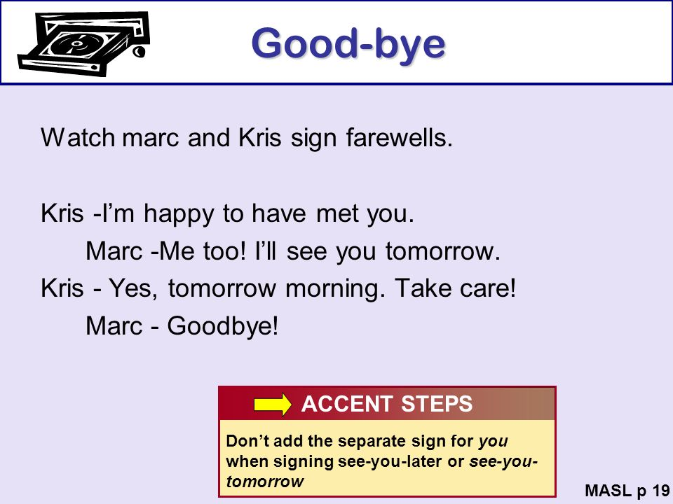 Good-bye Watch marc and Kris sign farewells.