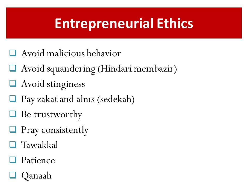 Entrepreneurial Ethics