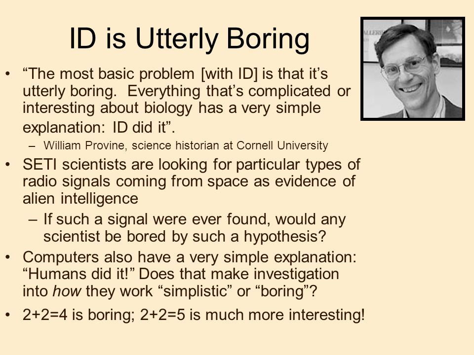 ID is Utterly Boring