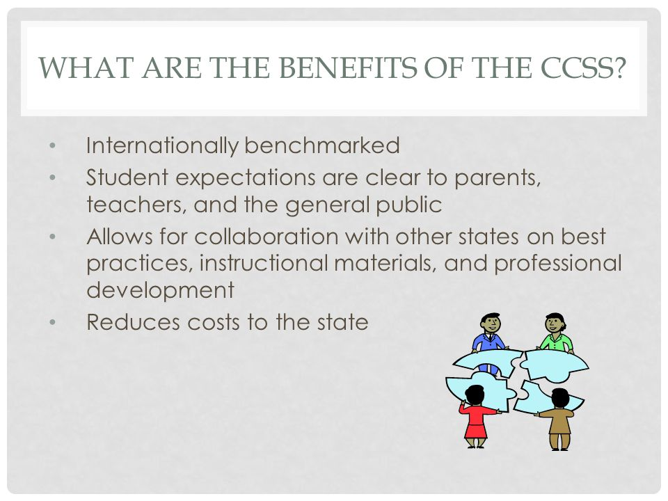 What are the benefits of the CCSS