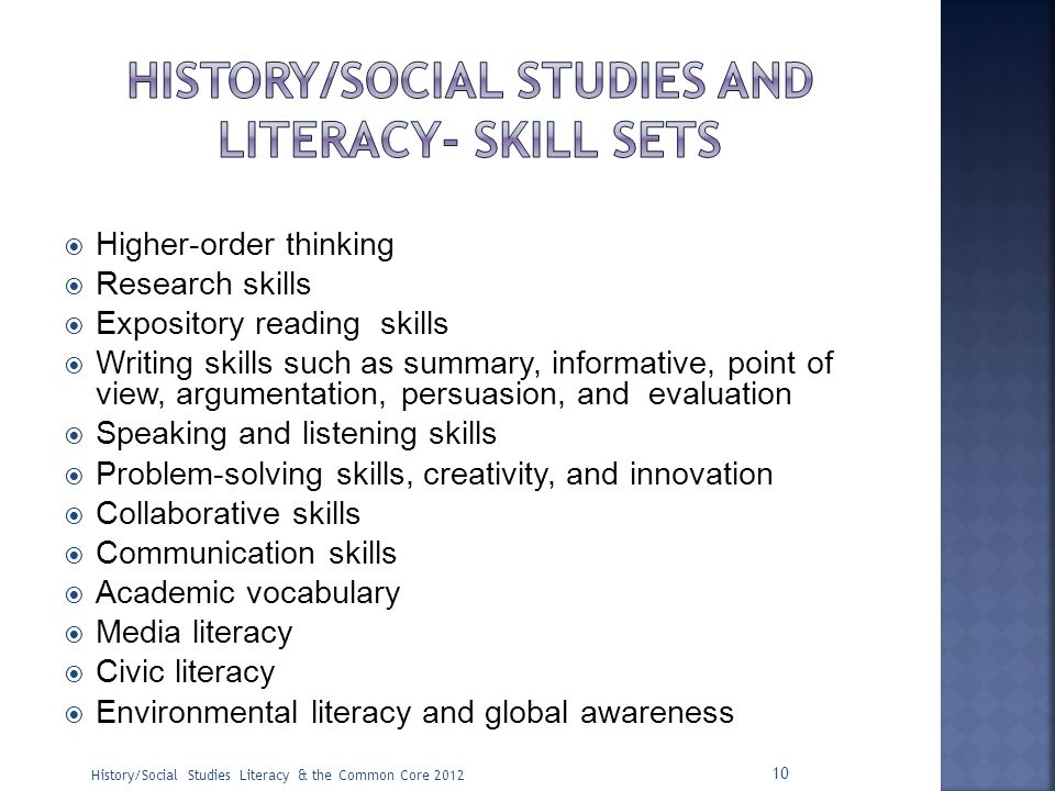 history/social studies and literacy- skill sets