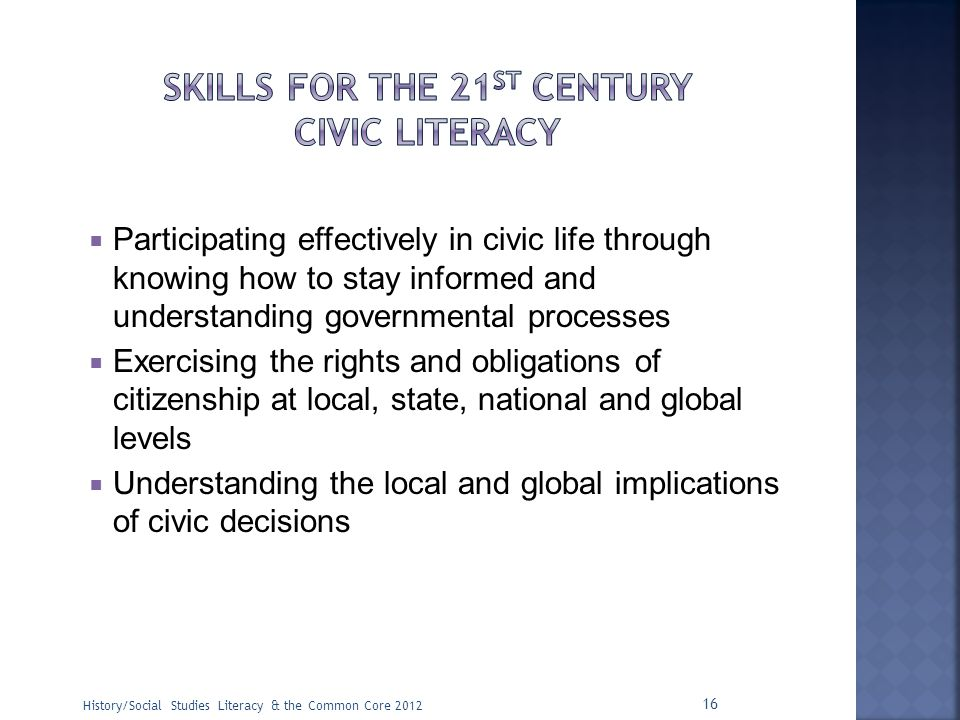 Skills for the 21st Century Civic Literacy