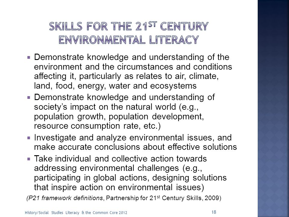 Skills for the 21st Century Environmental Literacy