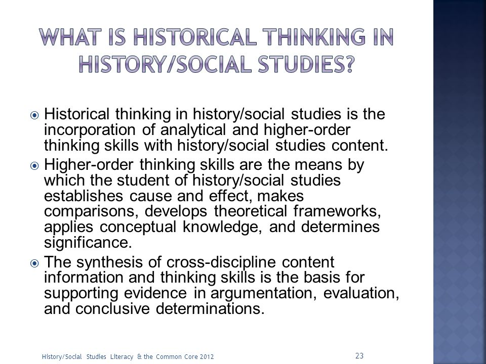 What is historical thinking in history/social studies