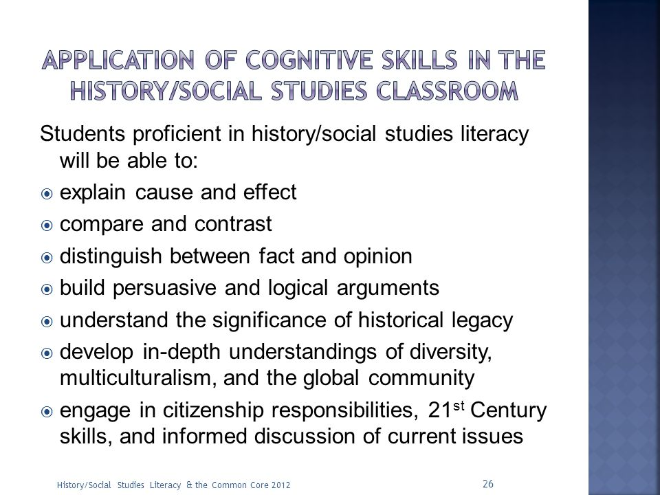 Application of cognitive skills in the history/social studies classroom