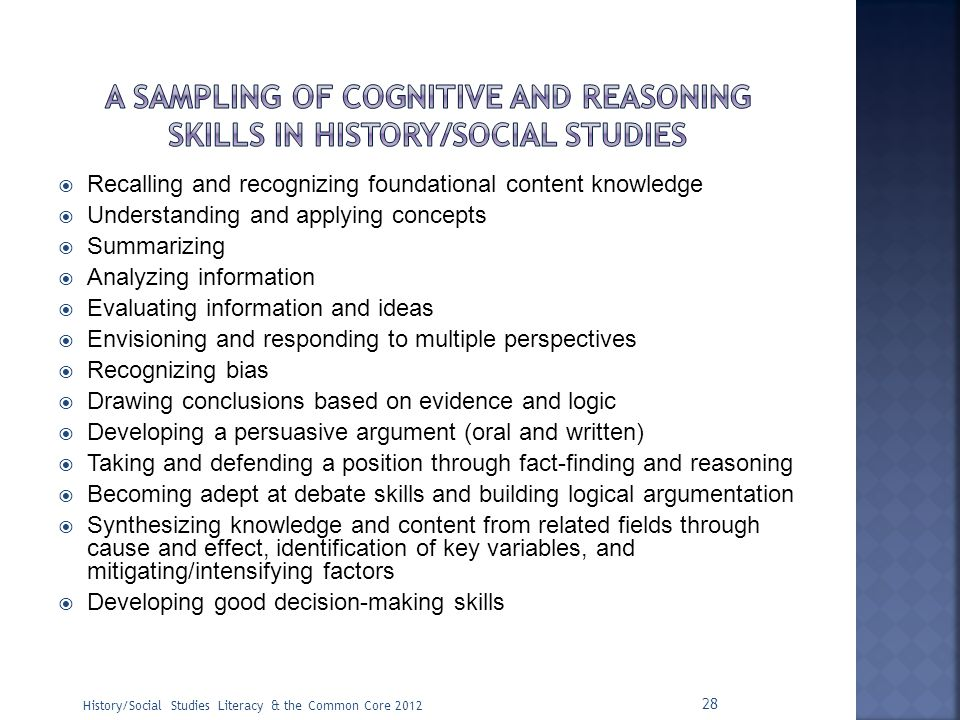 A sampling of Cognitive and reasoning skills in history/social studies