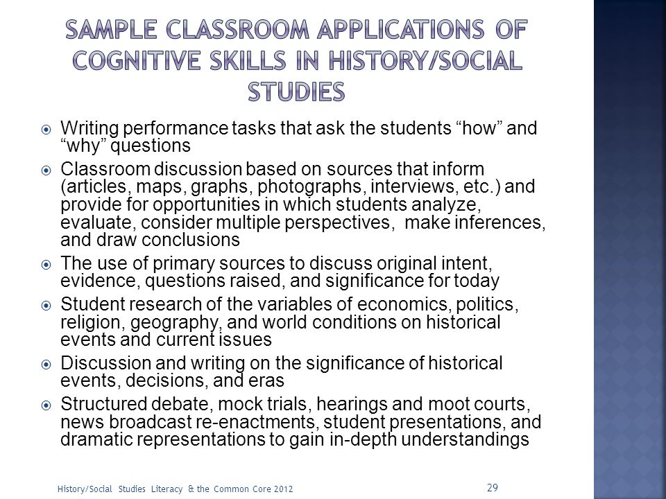 Sample classroom applications of cognitive skills in history/social studies
