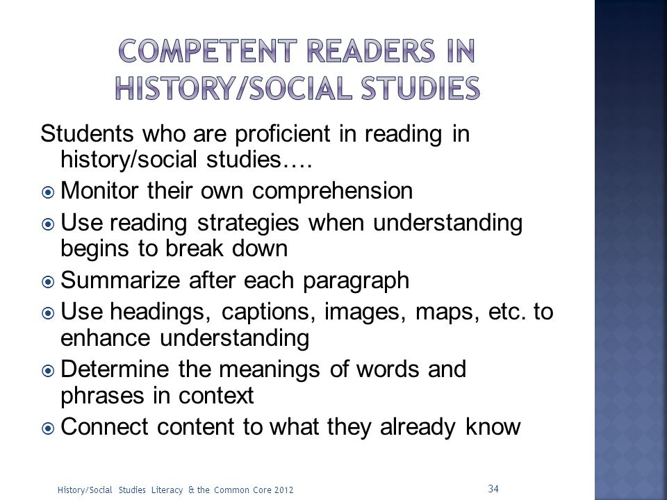 Competent readers in history/social studies