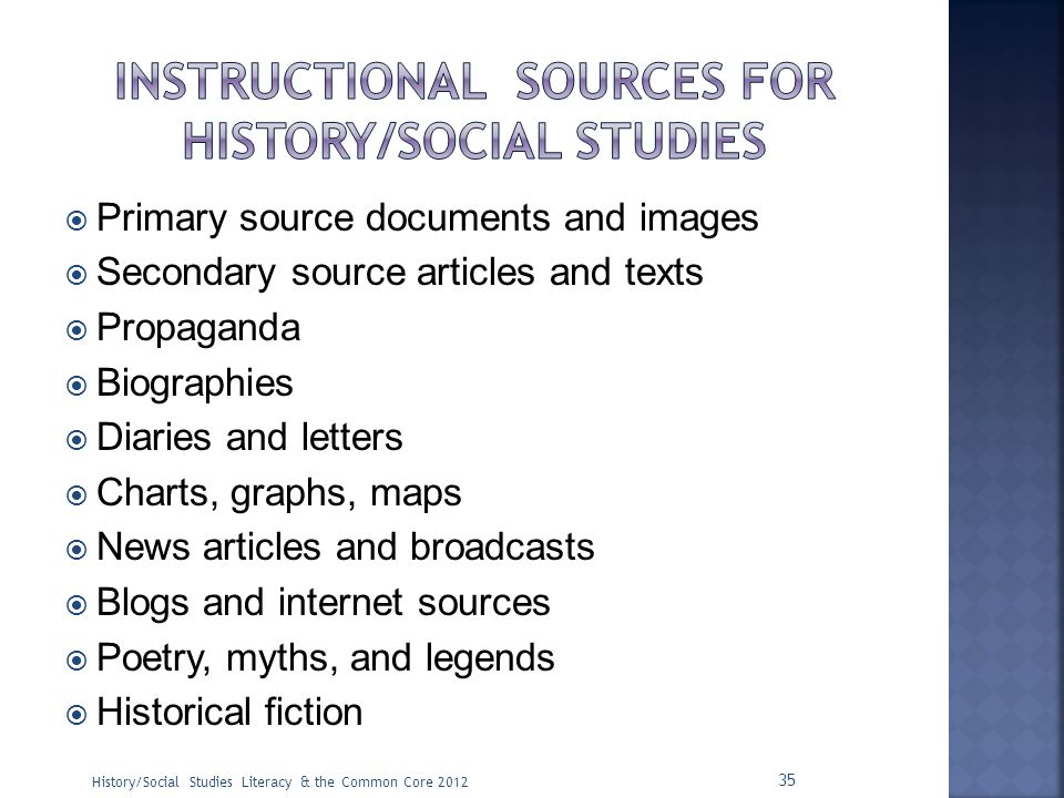 Instructional sources for history/social studies