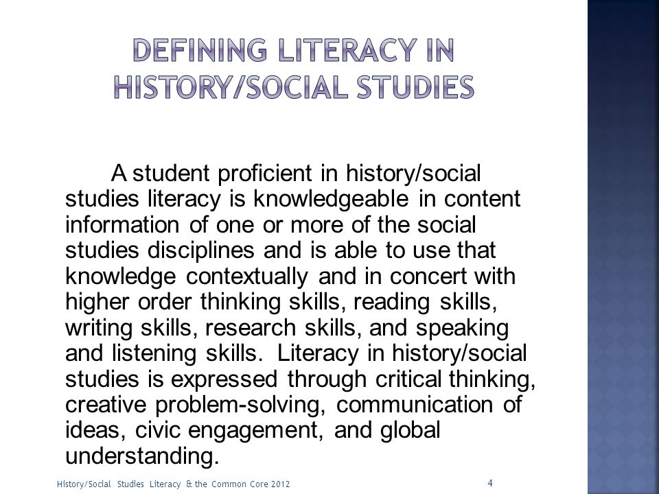 defining literacy in the modern world Understandings of literacy 147 over the meaning and definition of the term 'literacy' and how it is related to the broader the context of a globalizing world.