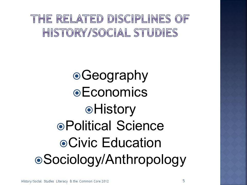 The related disciplines of History/social studies