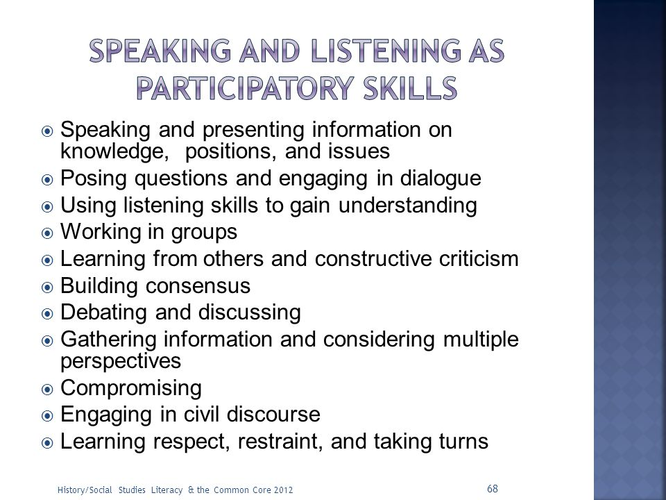 Speaking and listening as participatory skills