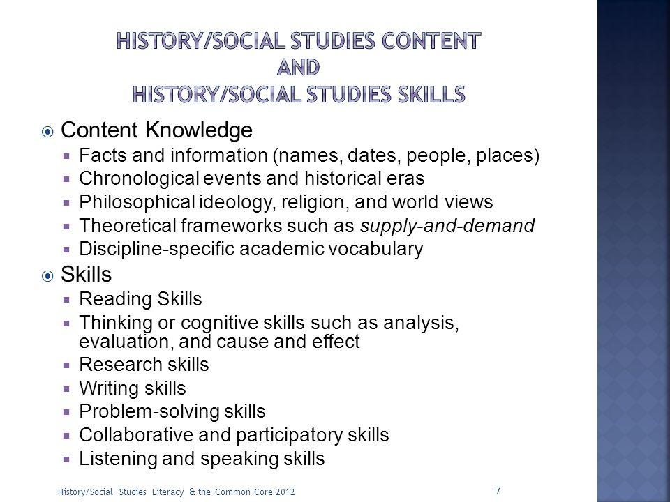 History/social studies content and history/social studies skills