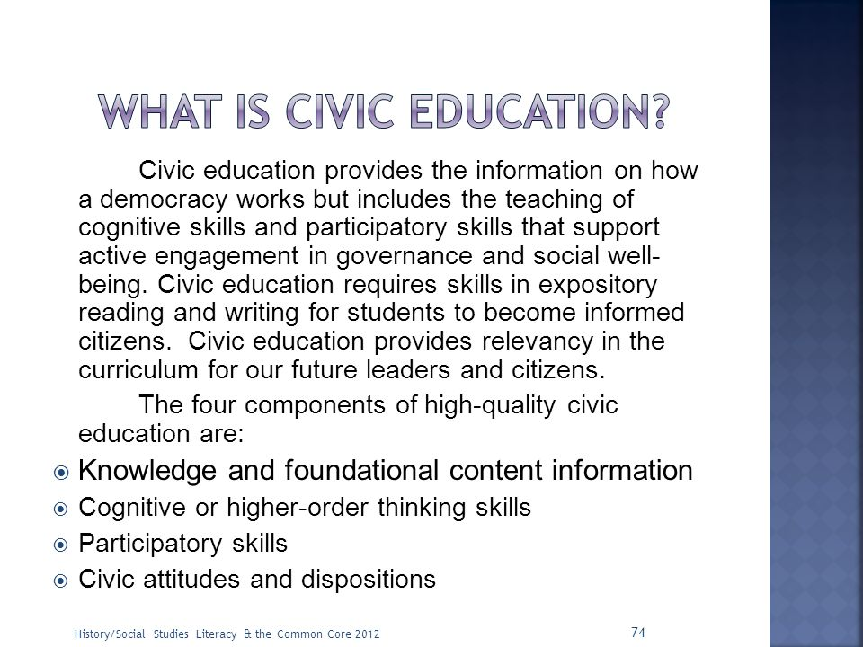 What is Civic Education
