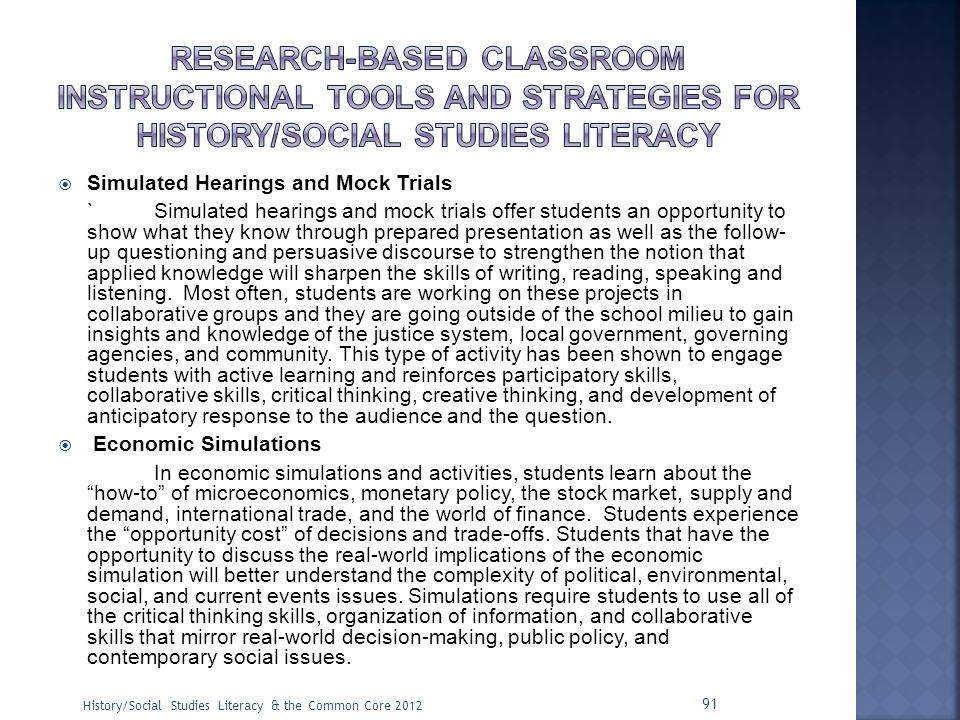 Research-Based Classroom instructional tools and strategies for History/Social Studies Literacy