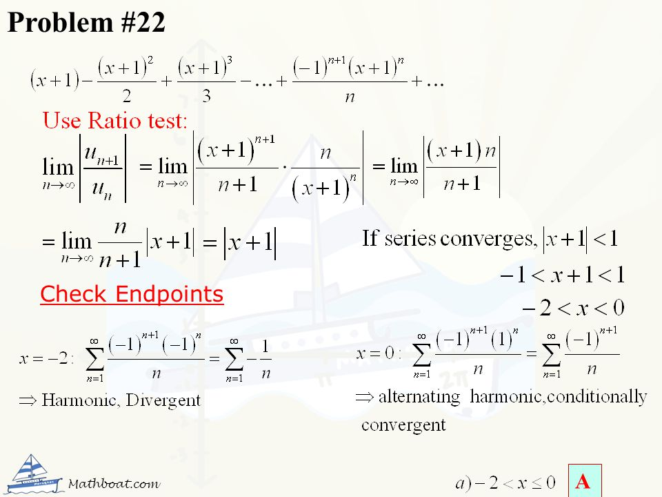 Problem #22 Check Endpoints Mathboat.com A