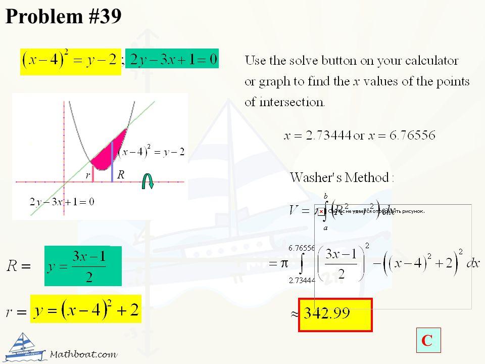 Problem #39 R r C Mathboat.com
