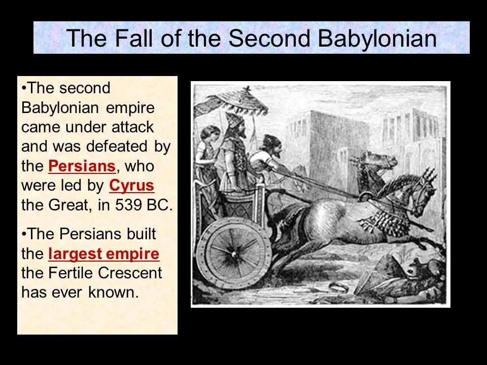 The Fall of the Second Babylonian Empire
