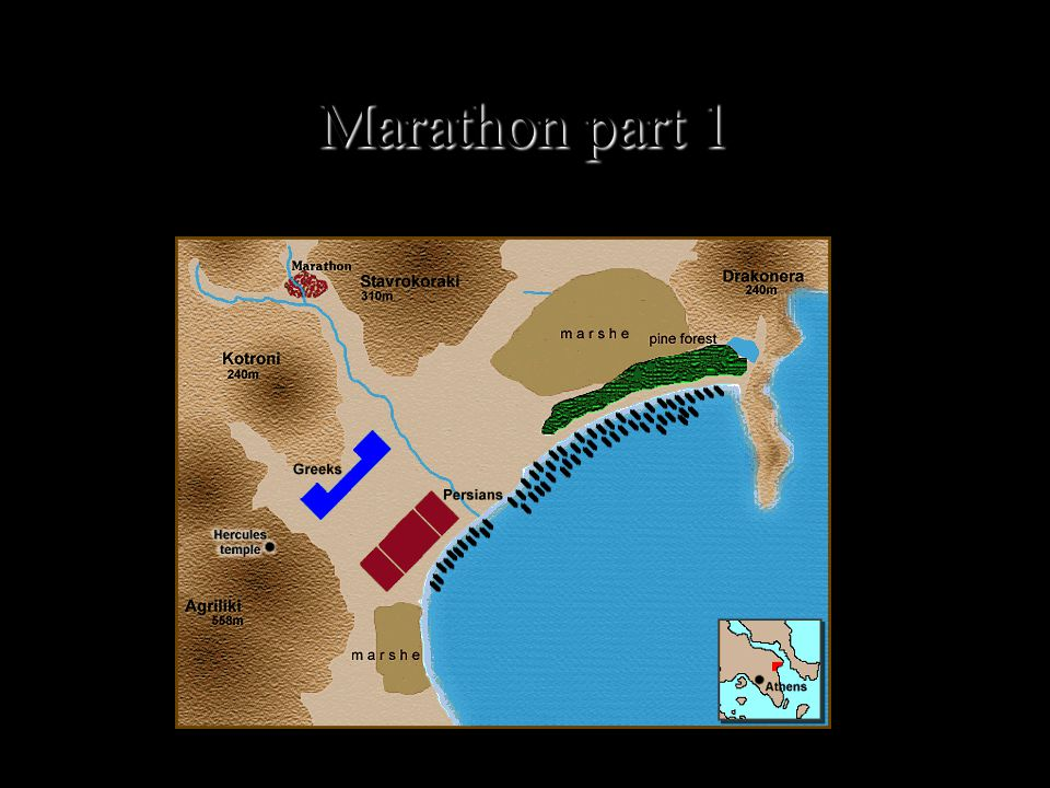 Marathon part 1