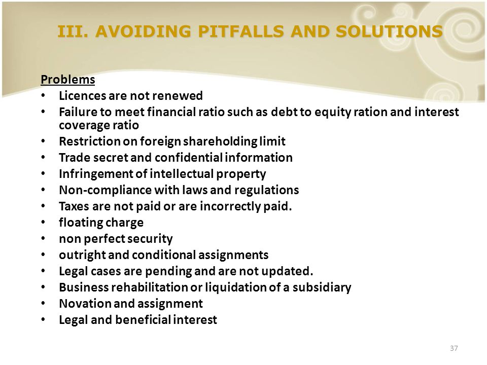 III. AVOIDING PITFALLS AND SOLUTIONS