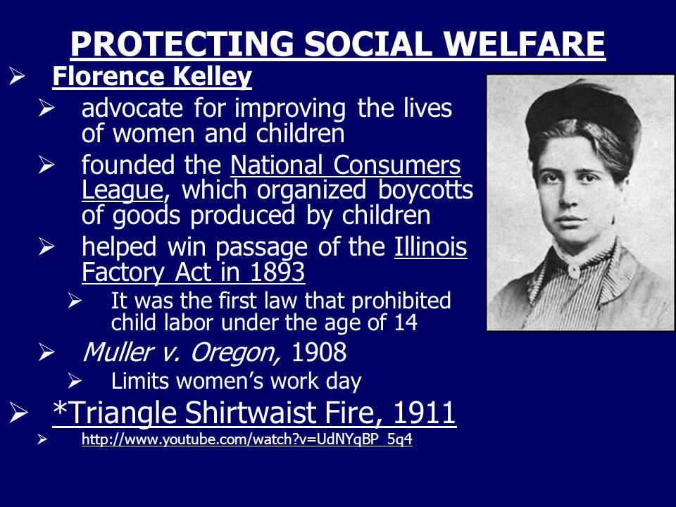 PROTECTING SOCIAL WELFARE