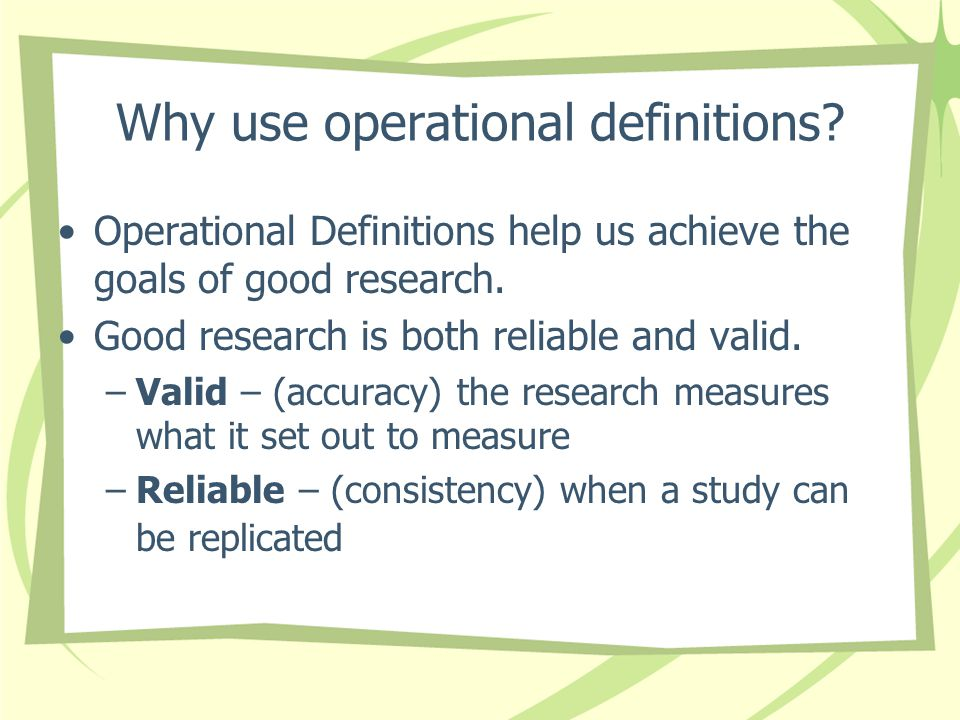 Why use operational definitions