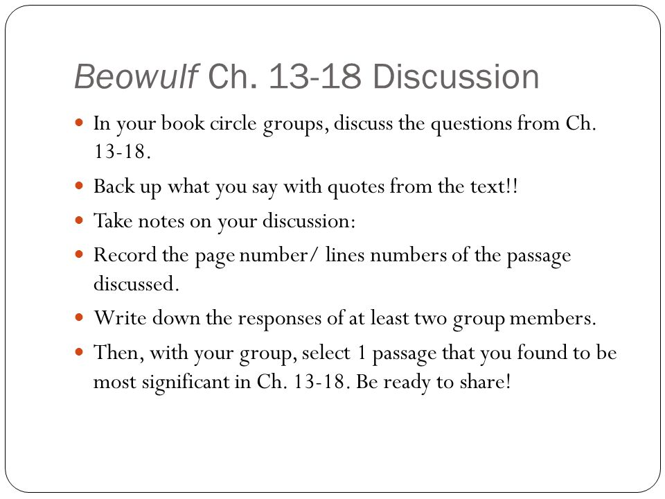 Beowulf Ch. 13-18 Discussion