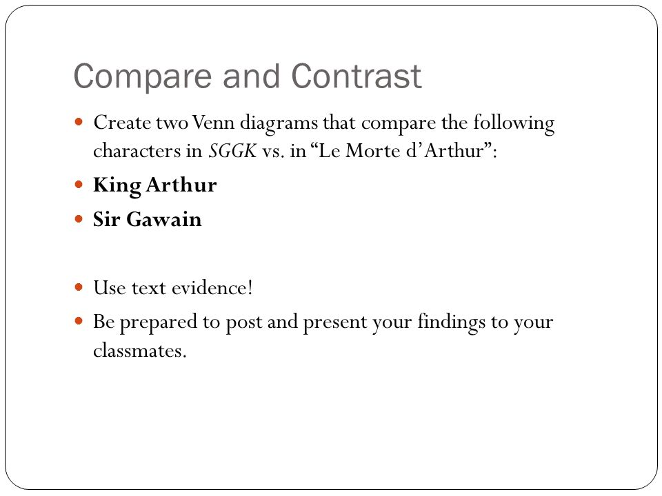 compare and contrast beowulf and sir gawain