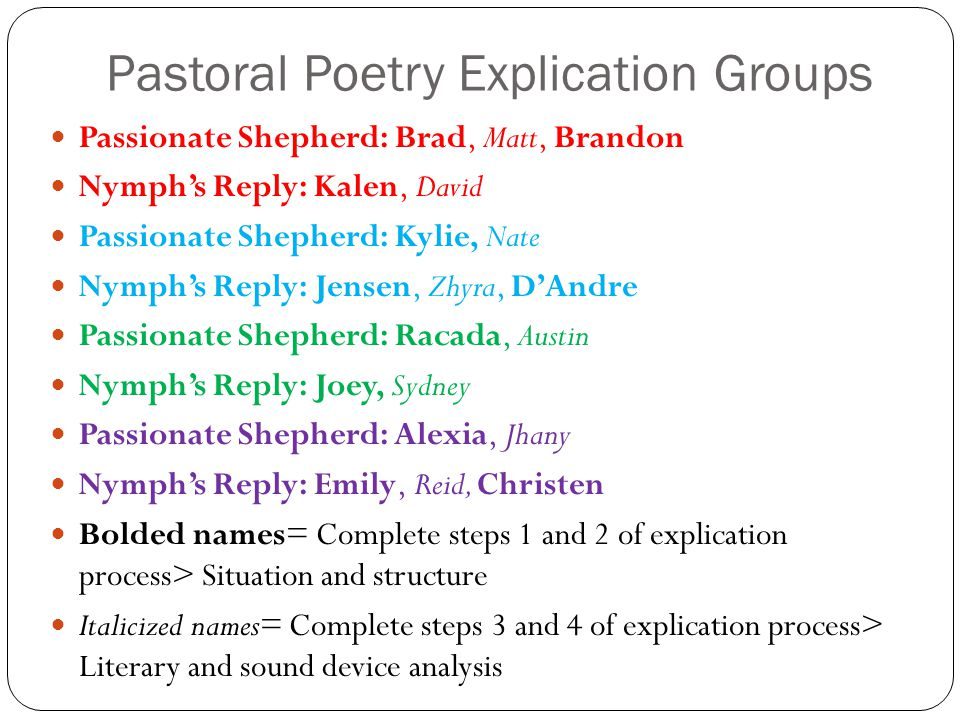 Pastoral Poetry Explication Groups