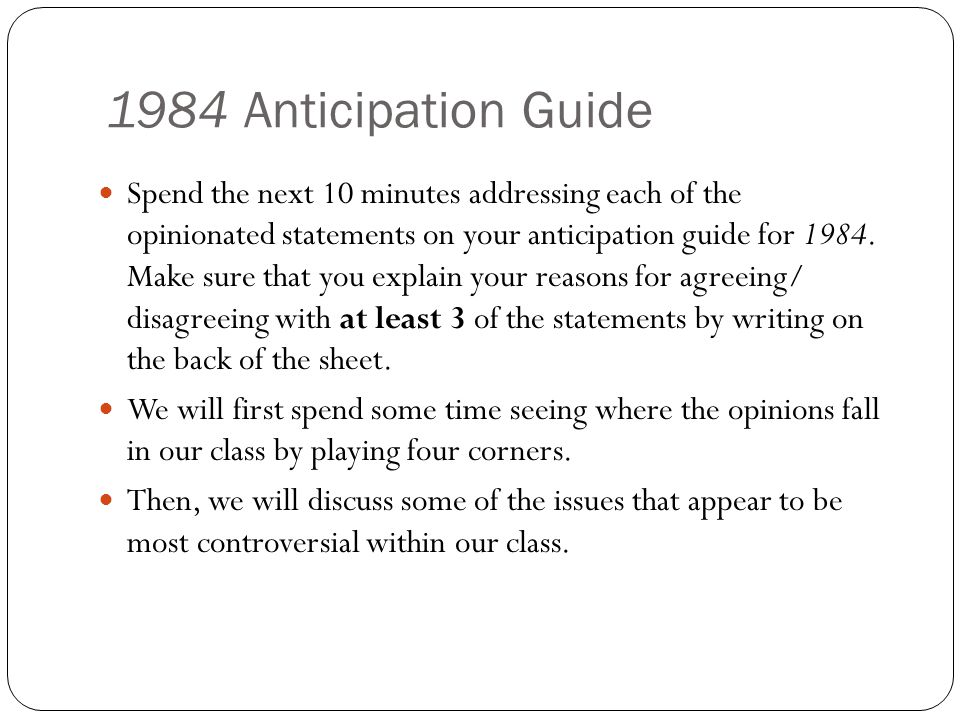 1984 Anticipation Guide