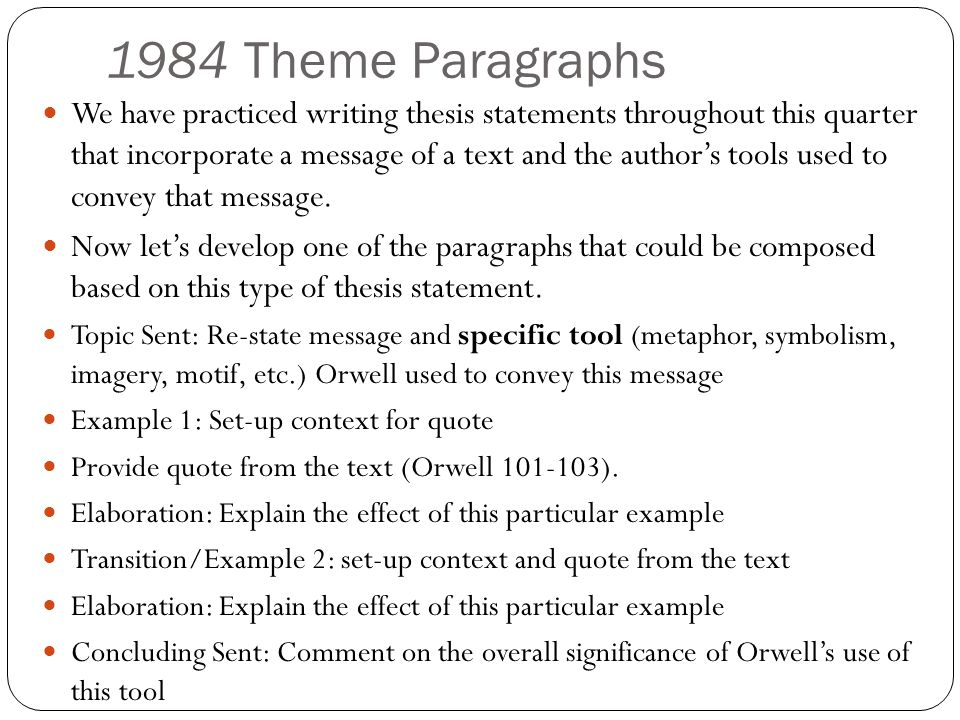 1984 Theme Paragraphs